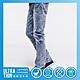 鬼洗 BLUE WAY –經典鬼洗-755天絲激彈舒適小直筒褲(灰藍) product thumbnail 1