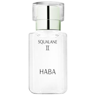 HABA 無添加主義 角鯊精純液II(15ml)