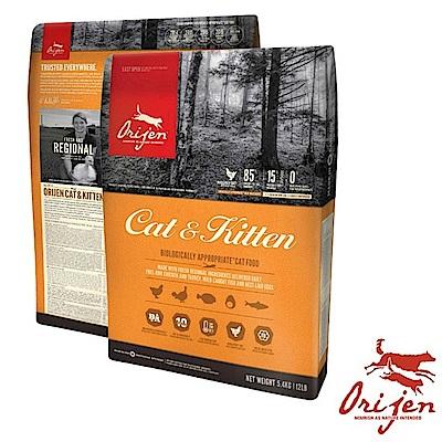 Orijen渴望》愛貓專用 全新更頂級-5.45kg年終促銷