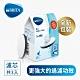 德國BRITA Fill&Go 隨身濾水瓶濾芯片(3入裝) product thumbnail 1