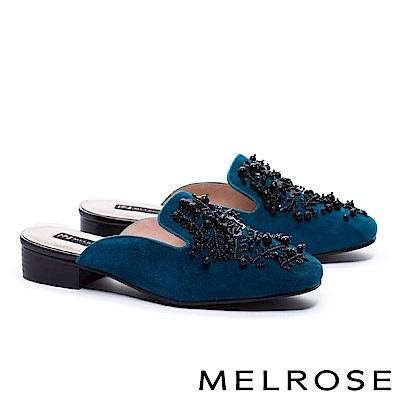 拖鞋 MELROSE 華麗格調羊麂皮穆勒低跟拖鞋-藍