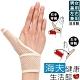 百力肢體裝具 未滅菌 海夫健康 ALPHAX 遠紅外線拇指護腕固定帶 左右兼用/1入 日本製 product thumbnail 1