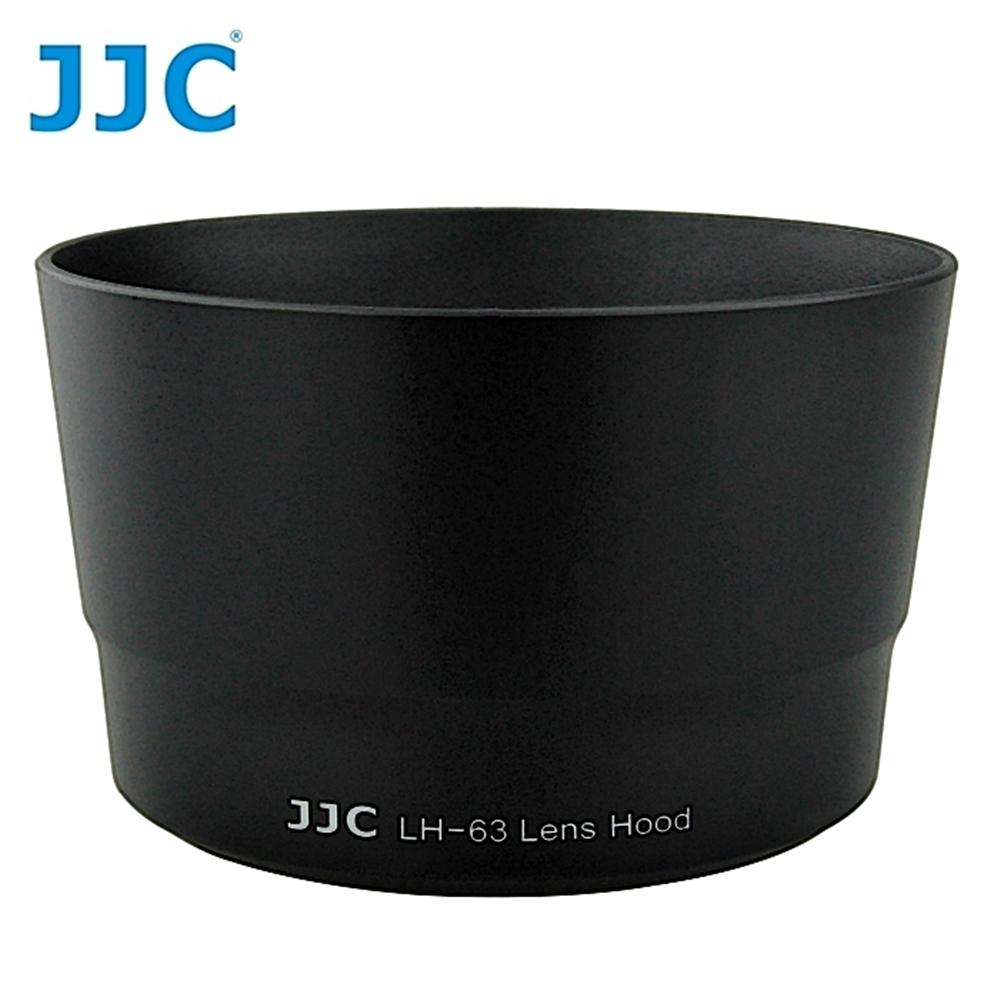 JJC副廠Canon佳能ET-63遮光罩適EF-S 55-250mm f4-5.6 IS STM(可反扣反裝副廠遮光罩同Canon原廠遮光罩ET63遮光罩)lens hood