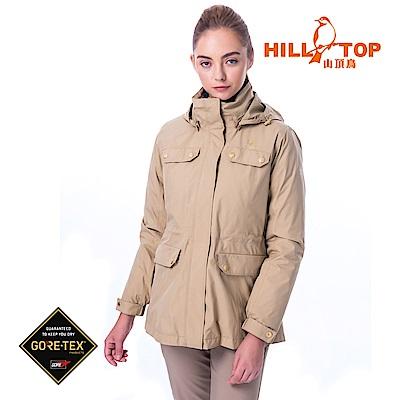 【hilltop山頂鳥】女款GORETEX兩件式防水羽絨短大衣F22FX9卡其
