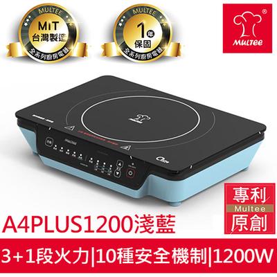 MULTEE摩堤 A4 PLUS 1200 IH智慧電磁爐_淺藍色 / 粉嫩高效能款 (安全 節能 溫控)