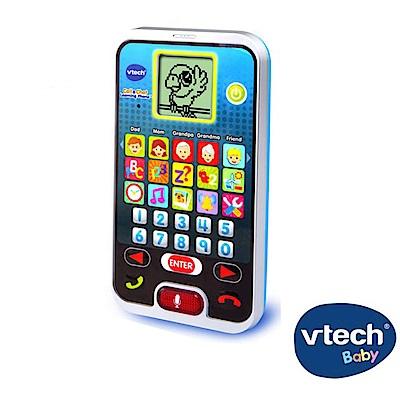 【Vtech】聰明學習小手機