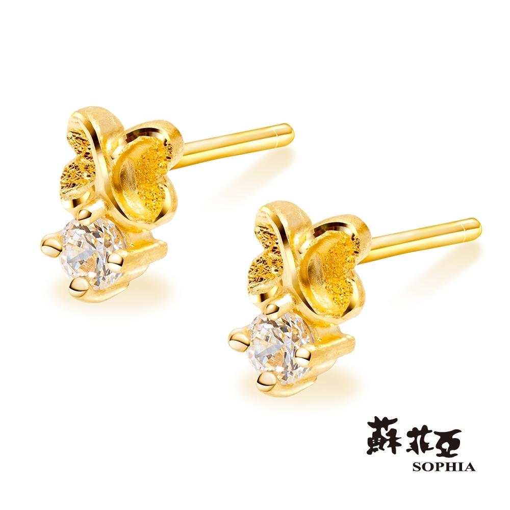 蘇菲亞SOPHIA - GoldShine系列翩翩蝶戀黃金耳環