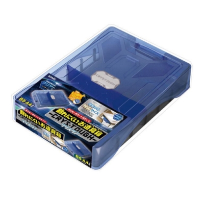 SONIC  可攜式文具收納盒 藍 GS-1392