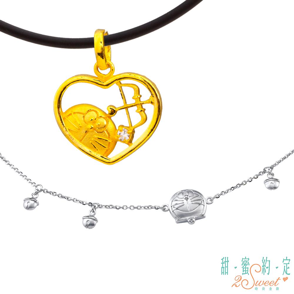 甜蜜約定 Doraemon 愛神之箭哆啦A夢黃金墜子+歡喜純銀手鍊