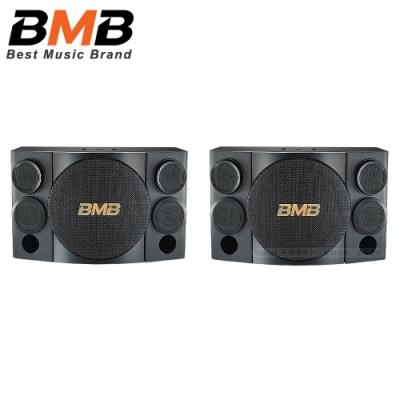 日本 BMB CSE-312 12吋喇叭(一對)