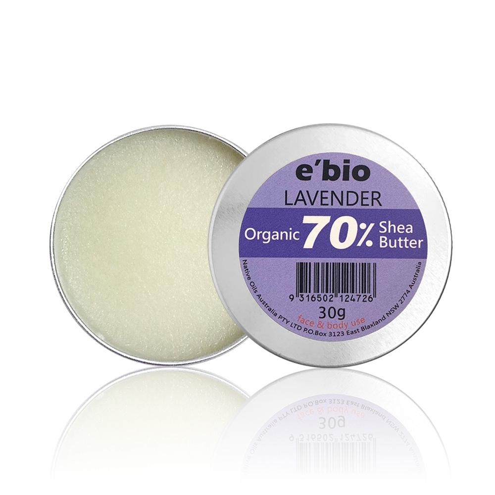 e'bio伊比歐 70%有機乳油木果油-薰衣草精油配方 30g