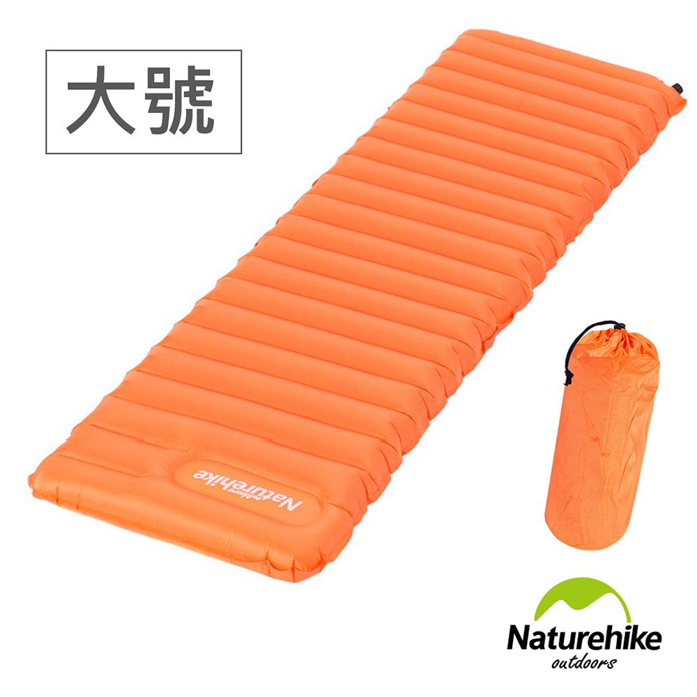 Naturehike 超輕折疊式收納單人充氣睡墊 地墊 防潮墊 大號 橘色-急