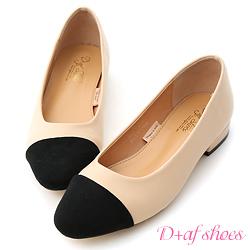 D+AF 法式典雅.小香風微方頭復古低跟鞋*杏