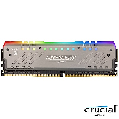 Micron Ballistix Tracer DDR4 3000 8GB 超頻記憶體