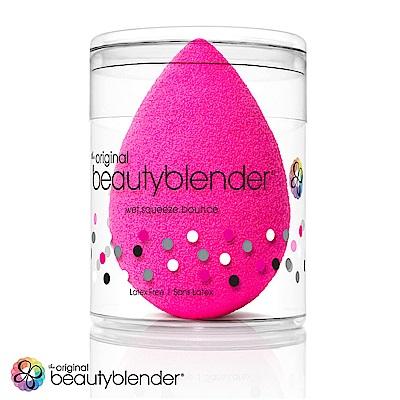 beautyblender 原創美妝蛋-原創粉