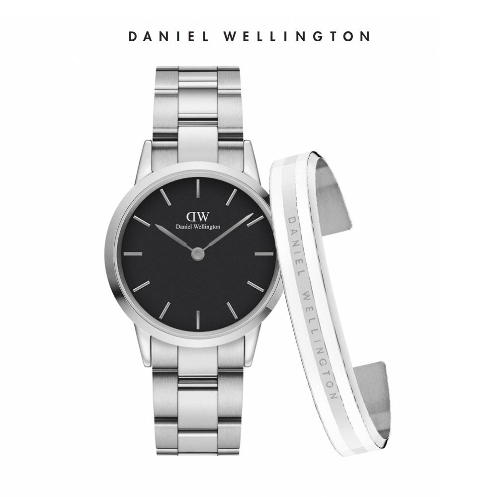 【Daniel Wellington】DW禮盒 Iconic Link 36mm精鋼錶 X Bracelet手鐲L-耀目亮銀