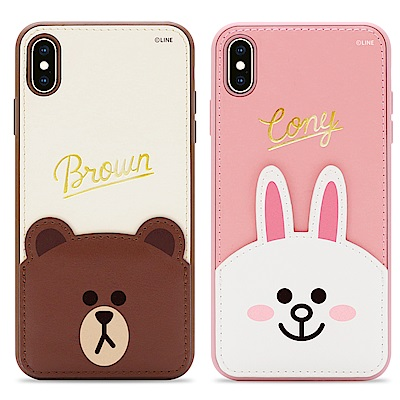 GARMMA LINE FRIENDS iPhone X/XS 燙金皮革保護套