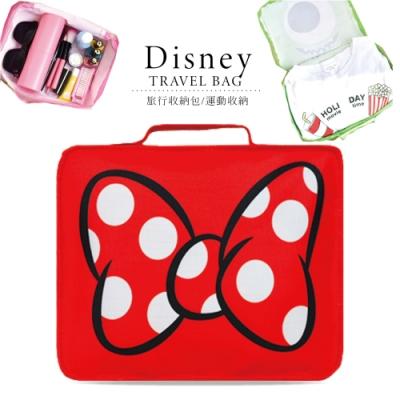 迪士尼 Disney 造型盥洗包 旅行收納袋 百寶袋 =蝴蝶結icon