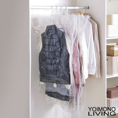 YOIMONO LIVING「收納職人」吊掛式真空壓縮收納袋 (大/10入)