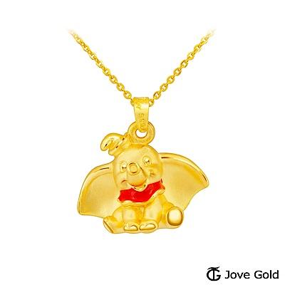 Disney迪士尼金飾 立體硬金黃金墜子-小飛象款 送項鍊