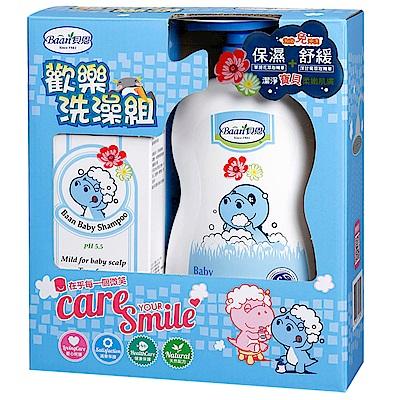 Baan貝恩 - 歡樂洗澡組 泡泡香浴露1000ml+嬰兒洗髮精200ml