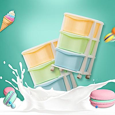 【日居良品】繽紛冰淇淋色系抽屜式三層收納車-DIY收納櫃