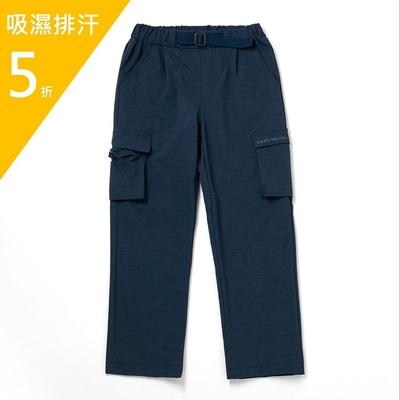 PIPPY吸濕排汗涼感長褲-藍