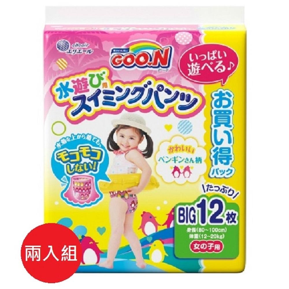 日本【大王】Goon 兒童游泳戲水用 尿褲Big號12張入#女生用--兩包裝