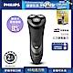 飛利浦三刀頭電鬍刀/刮鬍刀 S3510(快速到貨) product thumbnail 1