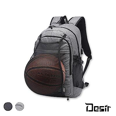 Desir-雙肩大容量運動旅行可充電耳機孔設計後背包(顏色任選)