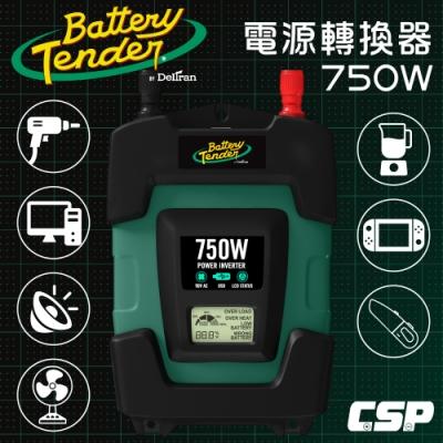 【Battery Tender】BT750電源轉換器750W(模擬正弦波)露營 戶外 表演