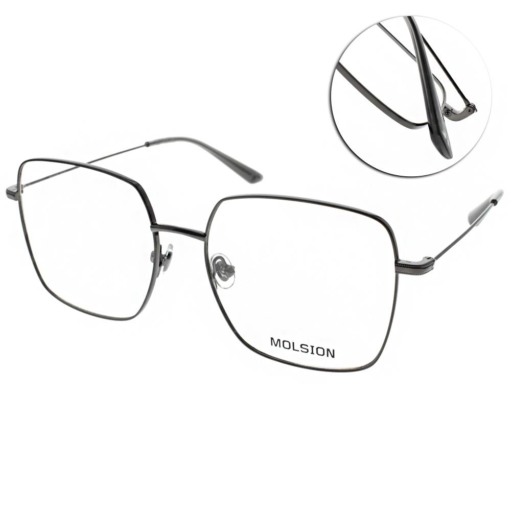 MOLSION 光學眼鏡 Angelababy代言 槍黑 #MJ7089 B10