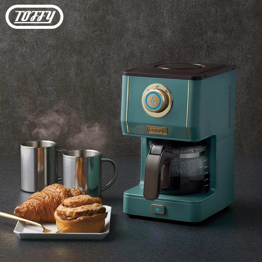 日本Toffy Drip Coffee Maker咖啡機 K-CM5 板岩綠