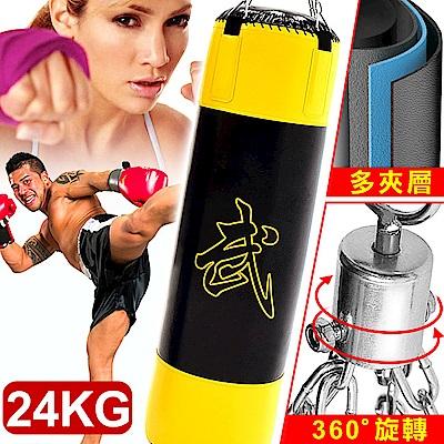 24公斤拳擊沙包 24KG拳擊袋 (已填充+旋轉吊鍊)