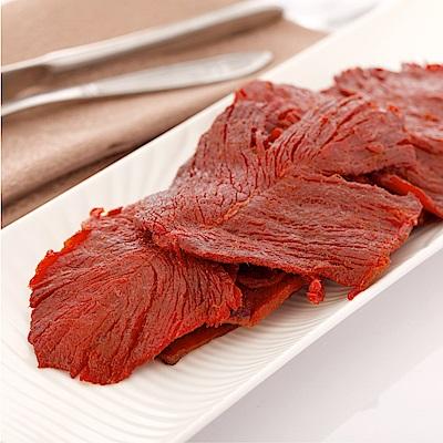 阮的肉干  爆漿牛肉干 原味本舖‧經典排隊超夯款(5包餓魔包)