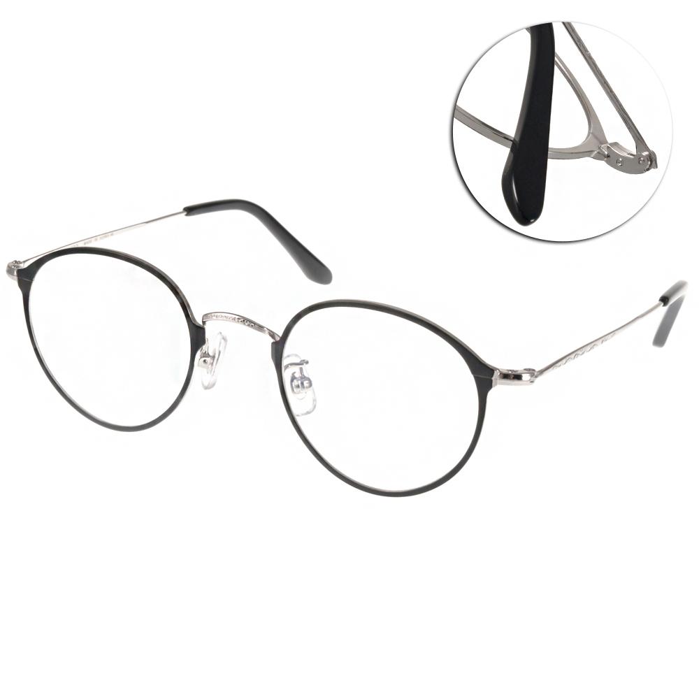 NINE ACCORD眼鏡 質感圓框/黑-銀#NICRO CL1 C03 @ Y!購物