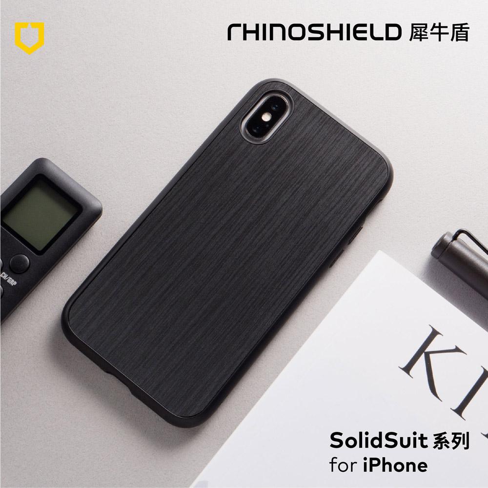 犀牛盾 iPhone X Solidsuit 髮絲紋防摔背蓋手機殼 - 黑色