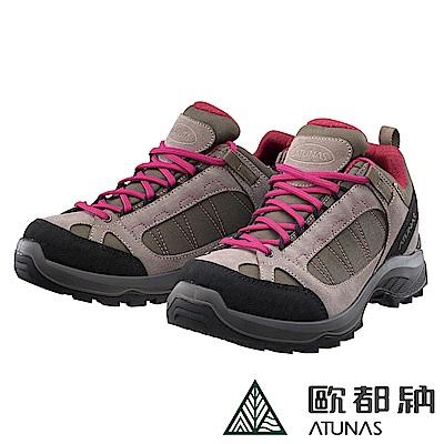 【ATUNAS 歐都納】女防水透氣耐磨防滑低筒登山鞋/健行鞋GC-1805灰桃