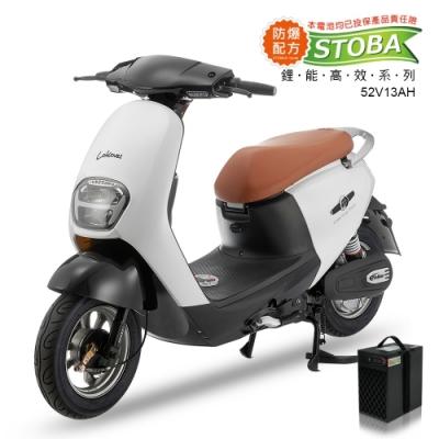 【向銓】POMELO電動自行車 PEG-050 搭配防爆鋰電池