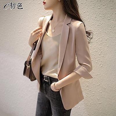初色  純色薄款西裝外套-共3色-(M-2XL可選)
