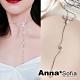 【3件5折】AnnaSofia 十字晶垂雙圓鑽 Y字項鍊毛衣鍊(銀系) product thumbnail 1