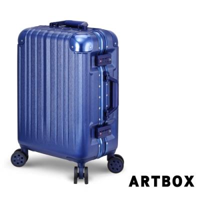 【ARTBOX】冰封奧斯陸 20吋 平面凹槽拉絲紋鋁框行李箱 (海軍藍)