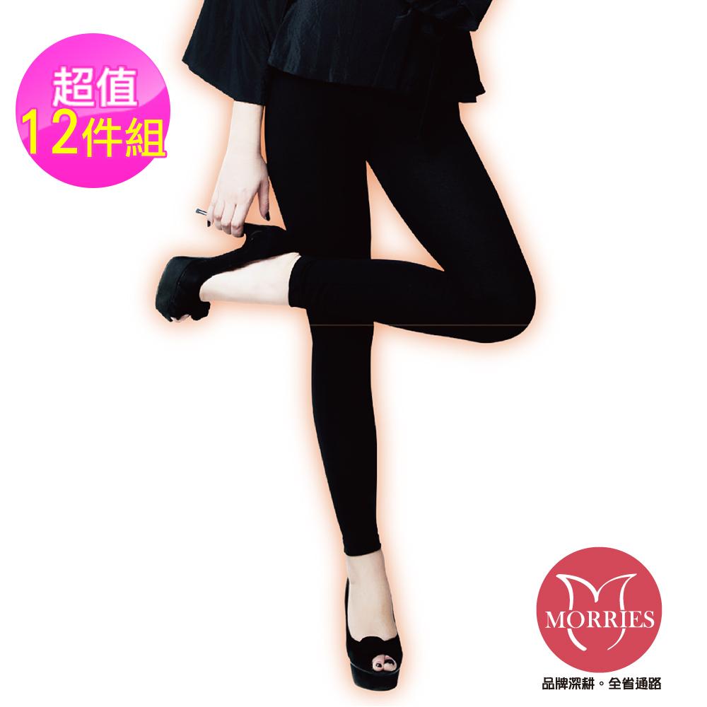 MORRIES 薄暖細織彈性9分褲襪(12件組)MR9004