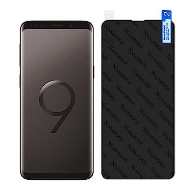 QinD SAMSUNG Galaxy S9 TPU 防窺膜