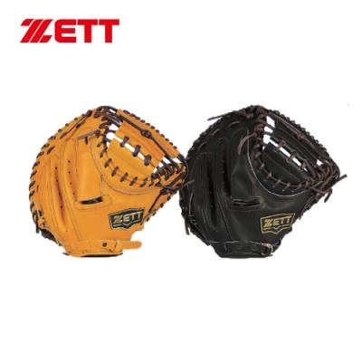 ZETT 36系列棒球全牛手套 33吋 捕手用 BPGT-3612