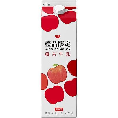 極品限定蘋果牛乳927ml(3瓶組)