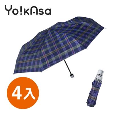 Yo!kAsa 典雅風格晴雨手開傘(兩色任選)(超值四入組)