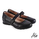 A.S.O 紓壓氣墊 人體工學設計牛皮休閒鞋 黑