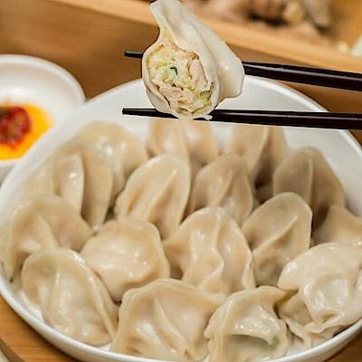 任選跩媽咪手工水餃-高麗菜豬肉(720g)