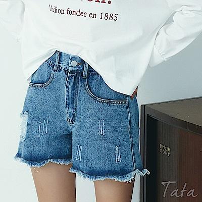 下擺花瓣刷破牛仔短褲 TATA